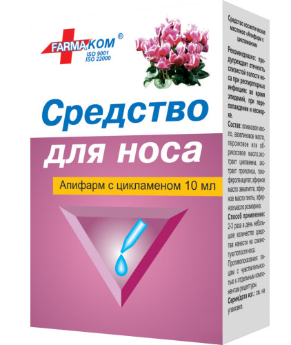 Апифарм с цикламеном, капли в нос/Nasal drops with cyclamen 10m