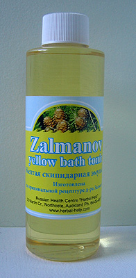Zalmanov yellow bath emulsion, 250 ml